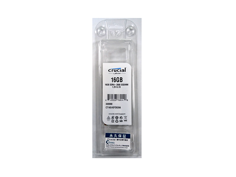 Crucial CT16G4SFD8266 2666 SO 16GB 01 PCパーツ PCメモリー ノート用