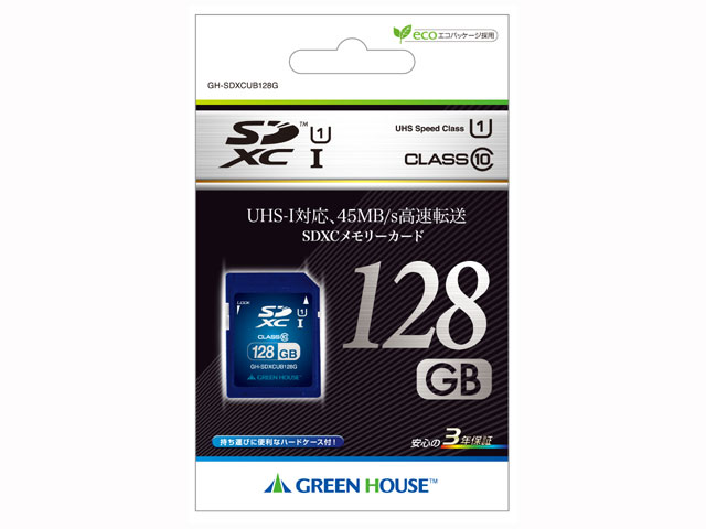 GreenHouse GH-SDXCUB128G SDXC Card 128GB 01 モバイル フラッシュメモリー SDXCカード